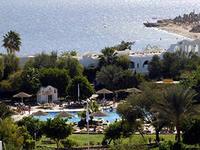 Готель Доміна Корал Бей Оазис в Шарм-Ель-Шейху