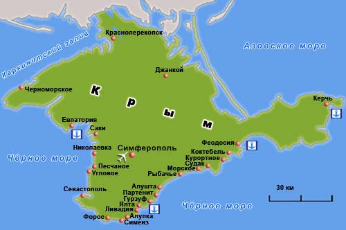 Куда поехать отдыхать в Крым?