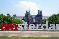 Що подивитися в Амстердамі?