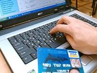 Как купить билет на самолет через интернет?