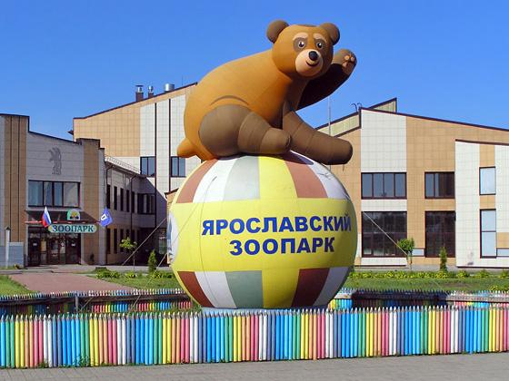 Что посмотреть в Ярославле с детьми?