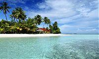 Где находятся Мальдивы?