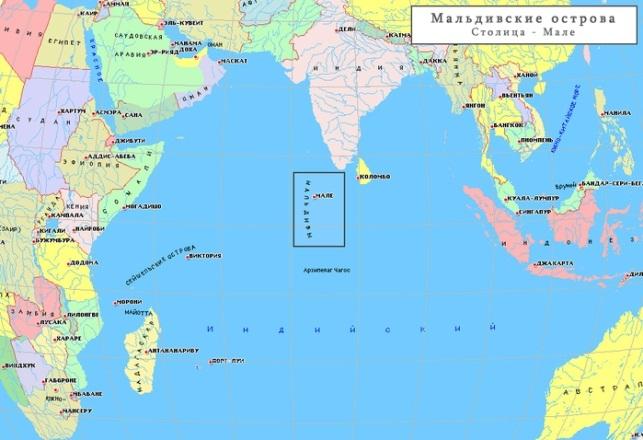 где находятся мальдивы на карте мира