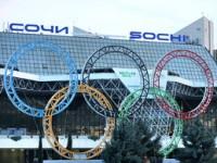 Погода в Сочи в феврале