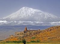 Где находится гора Арарат?
