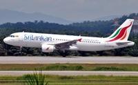Скільки летіти до Шрі-Ланки?