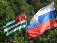 Otdyh-v-Abhazii