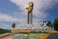 Достопримечательности Кисловодска: по Лермонтовским местам и не только