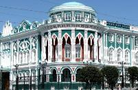 Достопримечательности города Екатеринбурга: не проходите мимо!
