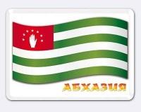 Что привезти из Абхазии