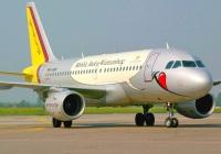 Сколько лететь до Барселоны?