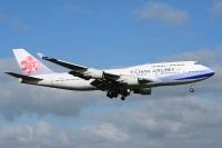 Сколько лететь в Китай?