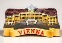 Тыквенное масло, фиалки в сахаре, снежные шары - что еще привезти из Вены?
