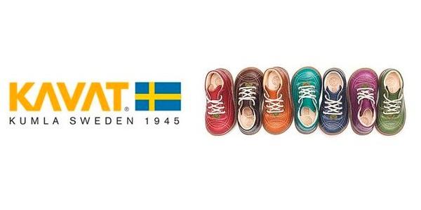 Одежда и обувь из Швеции