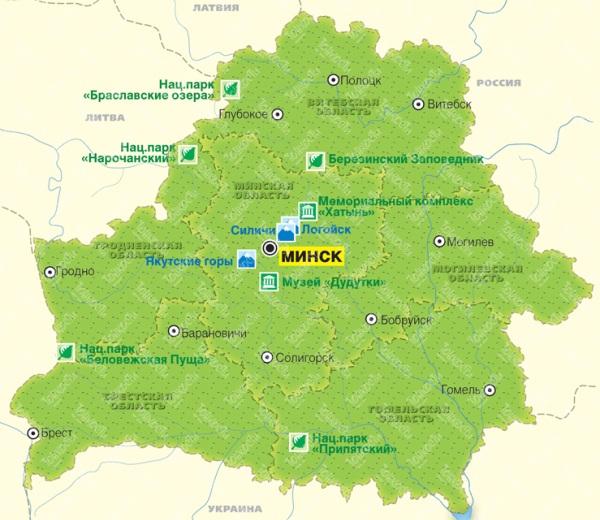 Горнолыжные курорты Белоруссии на карте