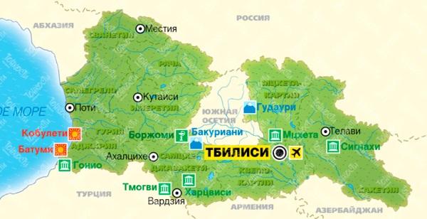 Горнолыжные курорты Грузии на карте