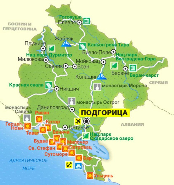 Горнолыжные курорты Черногории на карте