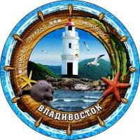 Что привезти из Владивостока?