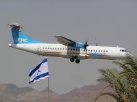 Сколько лететь до Израиля?