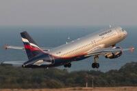 Сколько лететь до Филиппин?