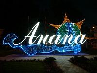 Начало курортного сезона на море, или какая погода в июне в Анапе