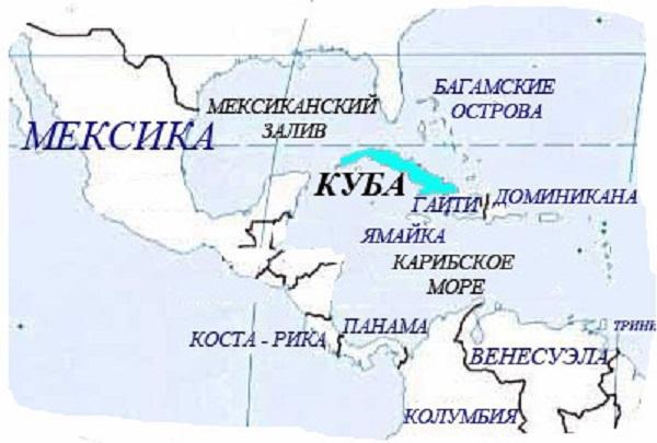 где находится остров Куба?