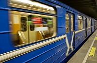 В каких городах России есть метро: список