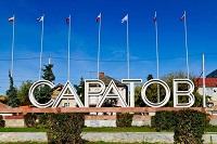 Чем знаменит правый берег Волги: достопримечательности Саратова с фото, названием и описанием