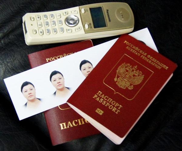 сколько нужно фотографий для получения заграничного паспорта на 10 лет?