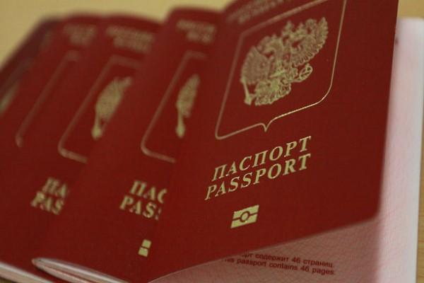 порядок получения биометрического паспорта