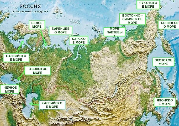 морские границы России: какие моря ее омывают?