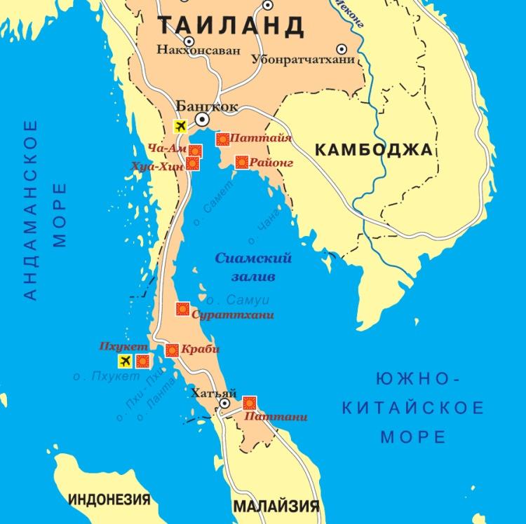 На каком острове в тайланде лучше отдыхать