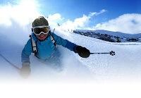 Аджигардак, Завьялиха, Губаха и остальные горнолыжные курорты Урала