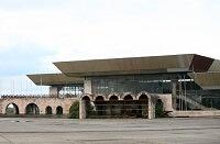 аэропорты в абхазии в каких городах