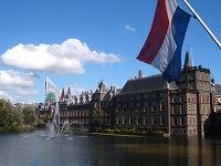 Королевство Нидерланды на карте мира