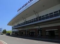 Вьетнам: есть ли аэропорты в Нячанге?