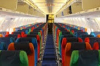 Какое расположение мест в самолете?
