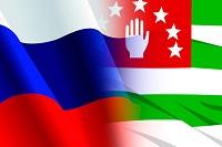 абхазия россия это или нет