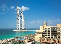 Где находится современный мегаполис - Дубай?