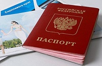 Путешествие в Армению - нужен ли загранпаспорт?