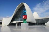 Республика Азербайджан на карте мира