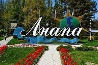 Популярный черноморский курорт - Анапа: погода и температура воды по месяцам