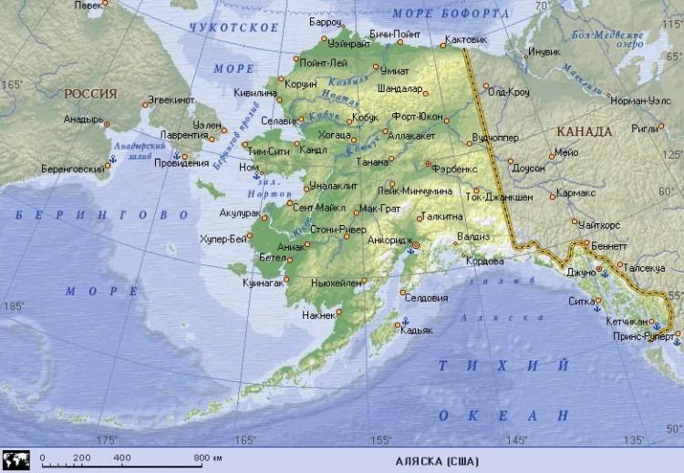 где находится Аляска?