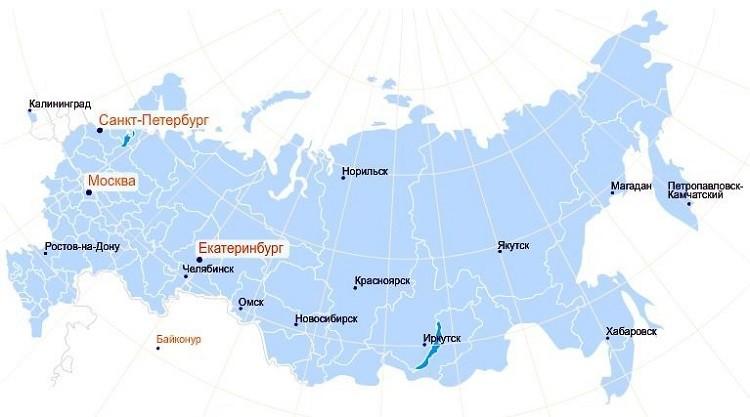 город на атласе России