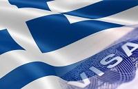 Нужна ли виза для путешествия в Грецию?