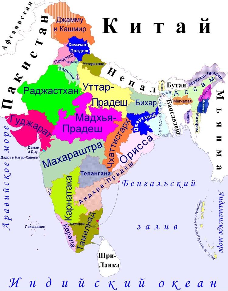административные штаты