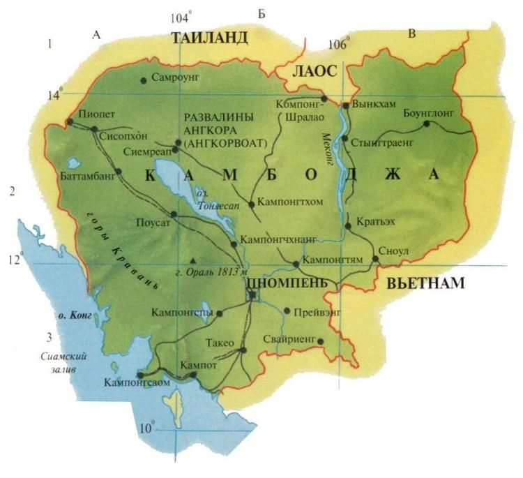 курорты Сиануквиля на атласе на русском языке