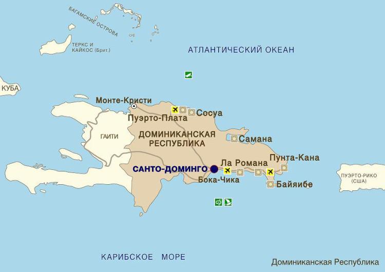Доминикана на атласе