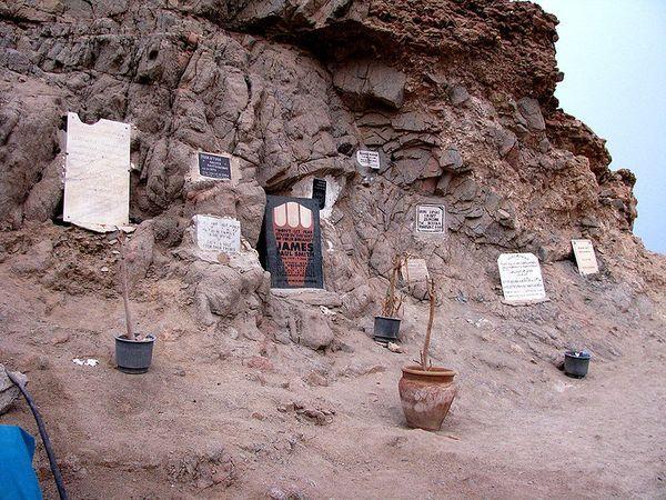 кладбище ныряльщиков