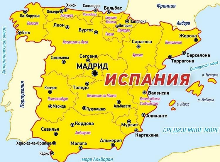 город на русскоязычной карте